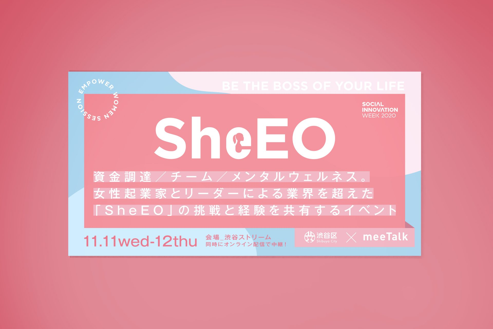 『SheEO – BE THE BOSS OF YOUR LIFE』Art direction